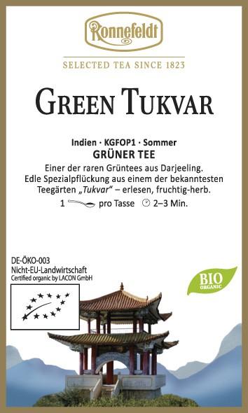 Indian Greenleaf