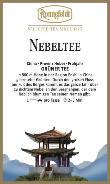 Nebeltee